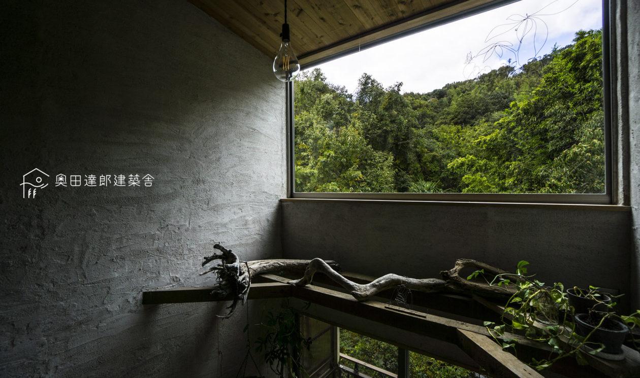 奥田達郎建築舎/設計事務所